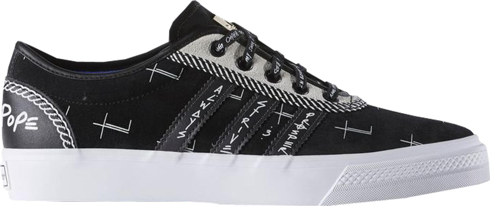 adidas adiEase A$AP Ferg Traplord (Black)