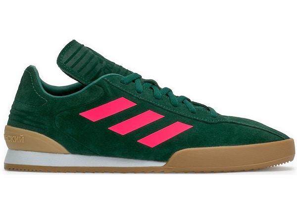 separation shoes ea4e8 2b32b adidas Copa Super Gosha Rubchinskiy Green