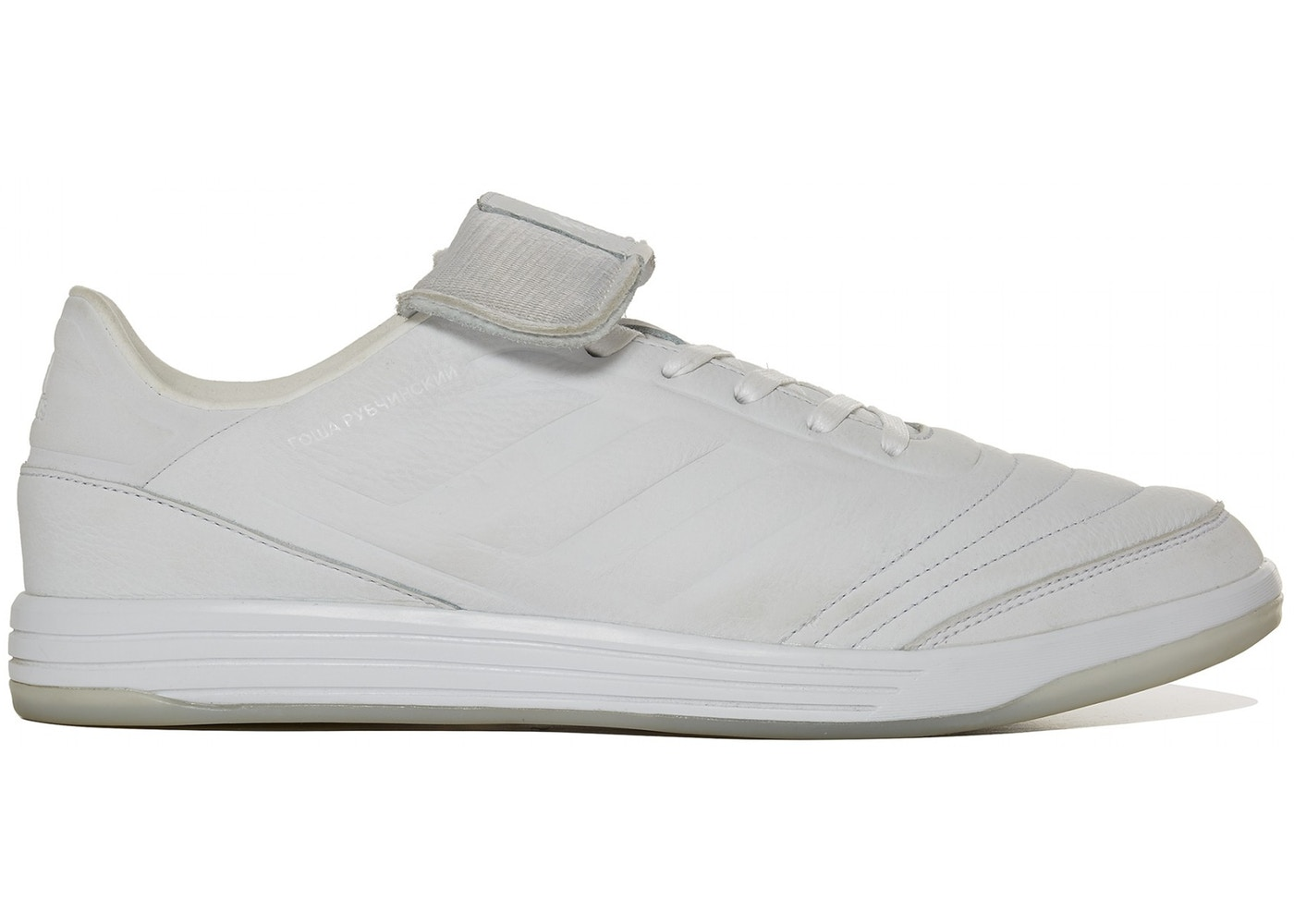 best service a1b5c 4ad4e Sell. or Ask. Size --. View All Bids. adidas Copa Trainer Gosha Rubchinskiy  White