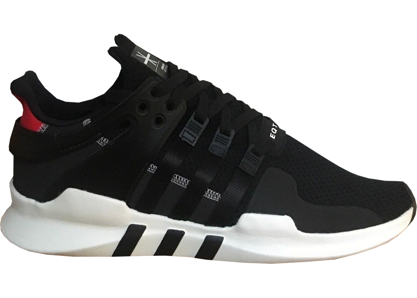 quality design 2d7a6 8aa3c ... adidas EQT Support ADV Wicker Park Chicago ...