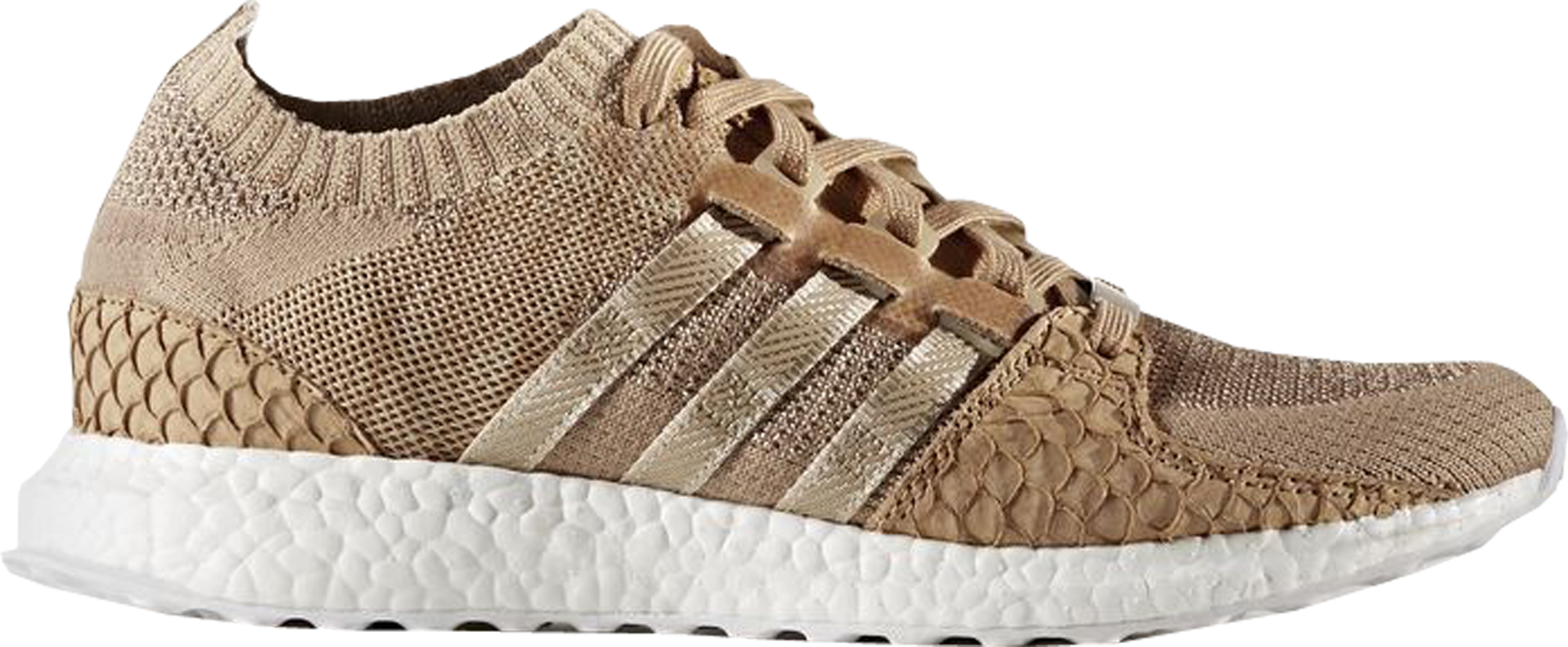 adidas EQT Support Ultra Pusha T Brown Paper Bag Bodega Babies
