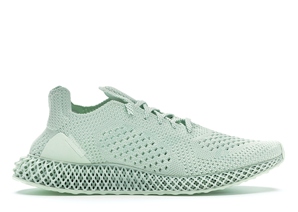 billig adidas futurecraft 4d gul