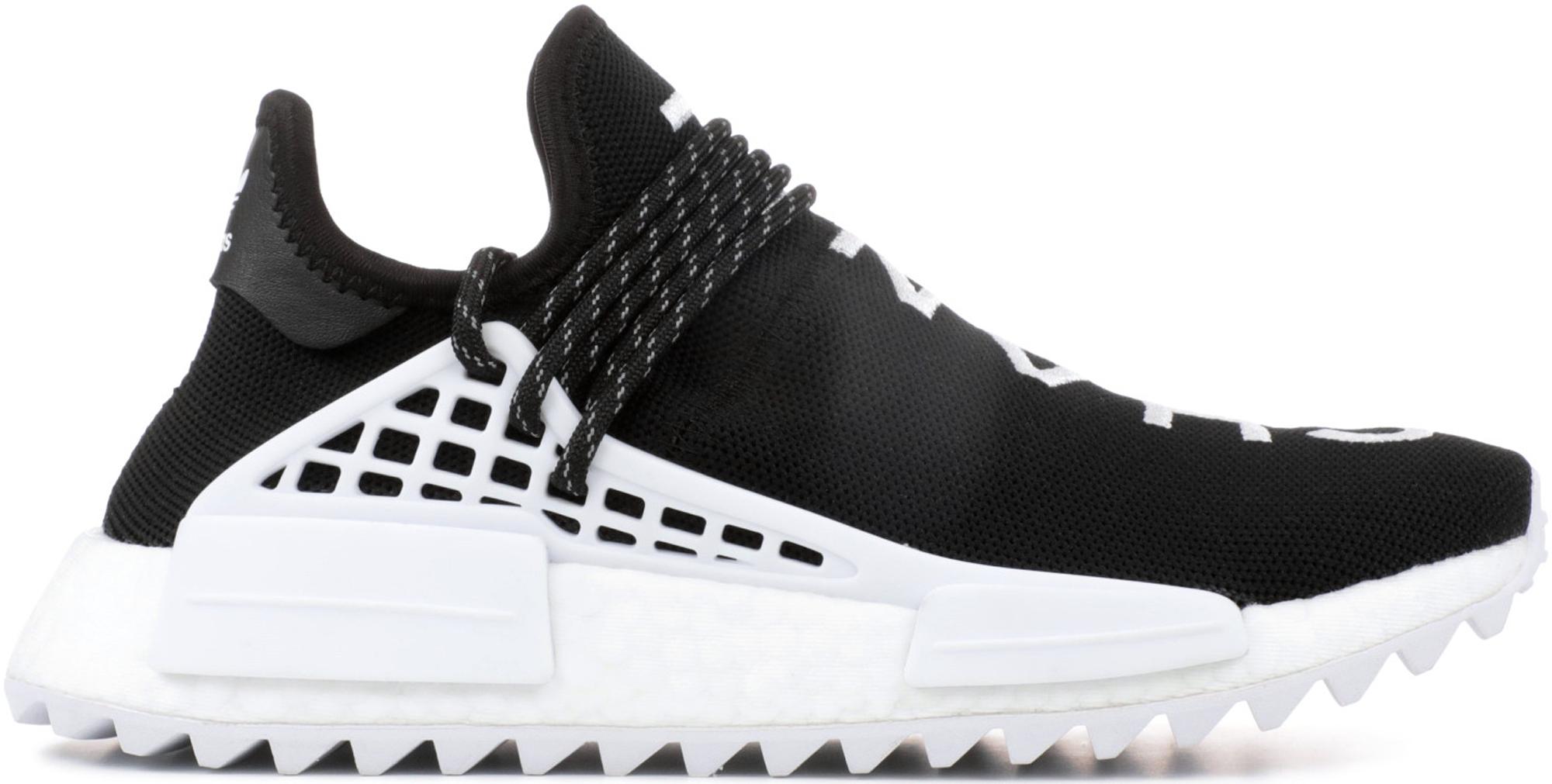 adidas Human Race NMD Pharrell x Chanel (Sample)