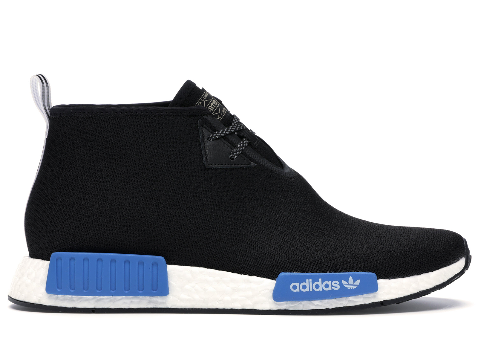 Acheter adidas NMD C1 Chaussures et sneakers invendues