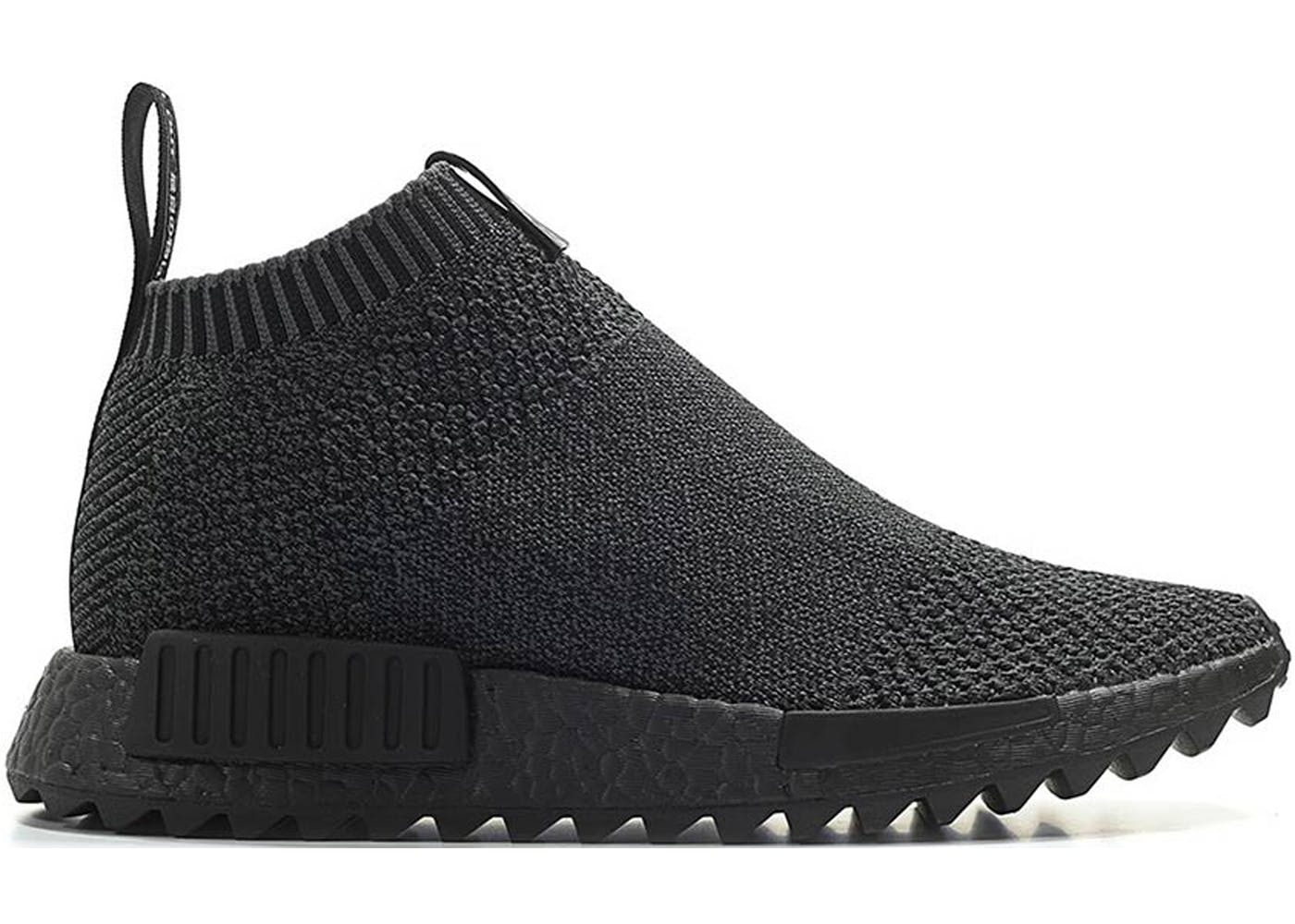 adidas nmd cs1 the good will out ankoku toshi jutsu. Black Bedroom Furniture Sets. Home Design Ideas