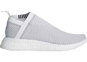 nmd cs2 all white