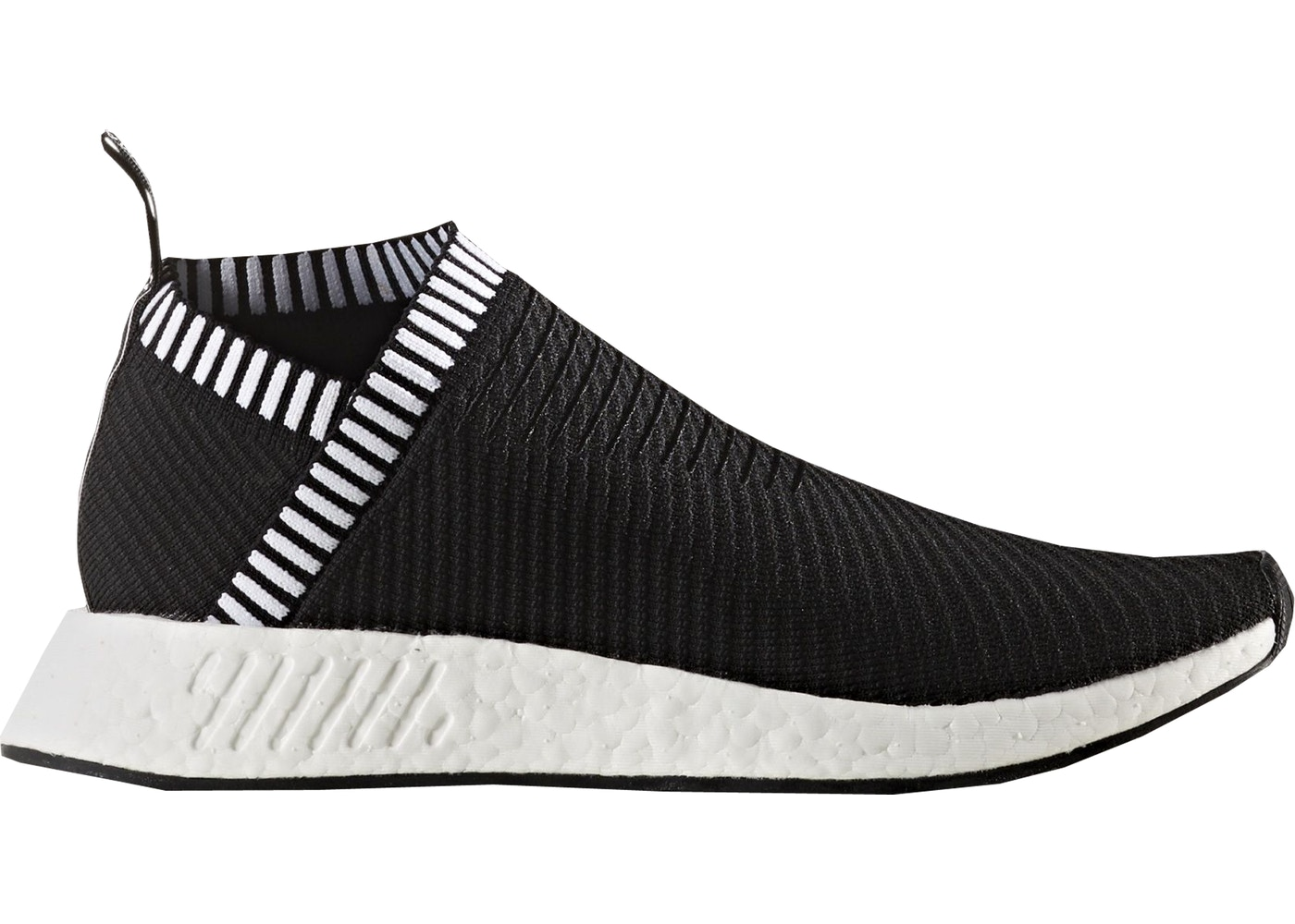 2132588918f8 Buy adidas NMD CS2 Shoes   Deadstock Sneakers