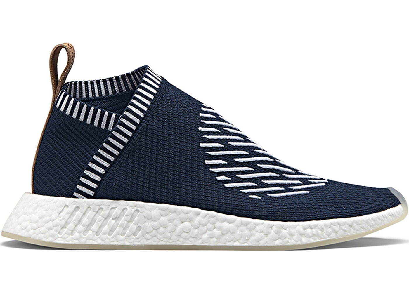 Cheap Adidas NMD City Sock Wool Primeknit Unboxing Review On Feet