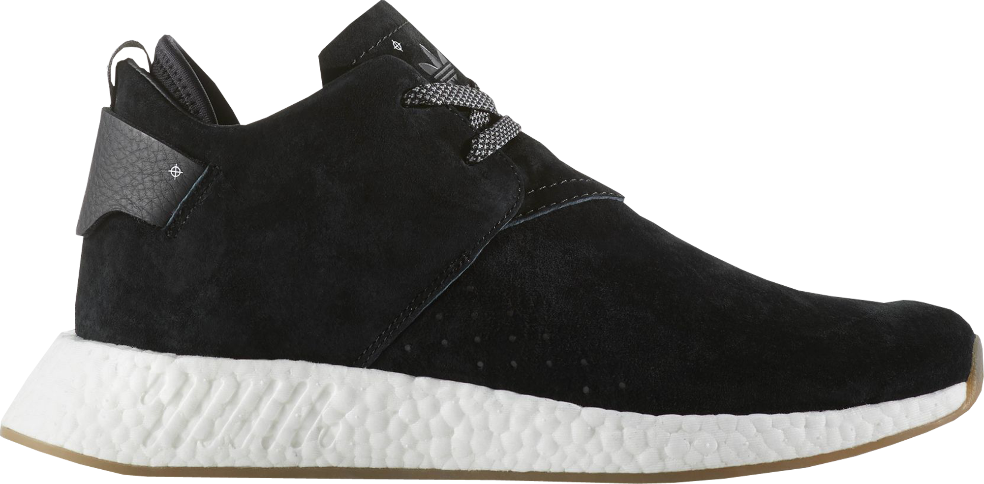 adidas NMD CS2 Suede Black - BY3011