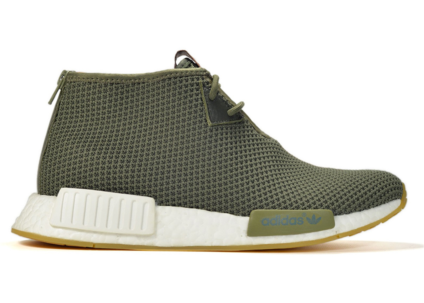 sports shoes a2f83 52c7b NMD C1 END X CONSORTIUM BB5993 SIZE 11