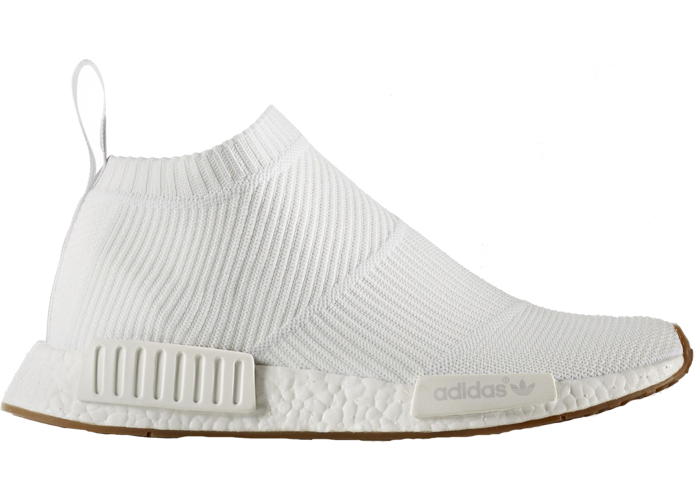 on sale adidas NMD Primeknit City Sock Black for Fall 2016 samrya