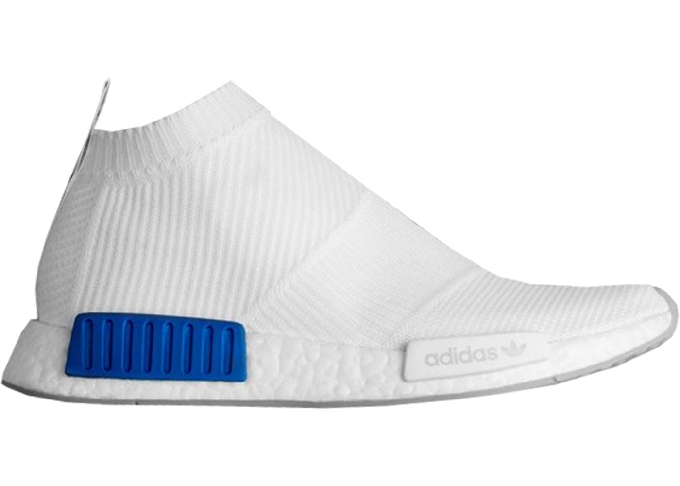 cheap for discount f3b2c 1fd24 adidas NMD CS1 Oddities (Complexcon Exclusive) - B41819