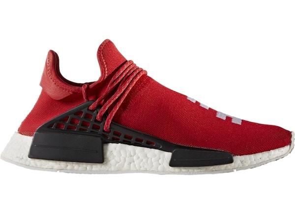 adidas NMD HU Pharrell Human Race Scarlet
