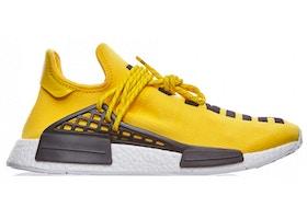 Adidas NMD Hu China Exclusive Reshoevn8r