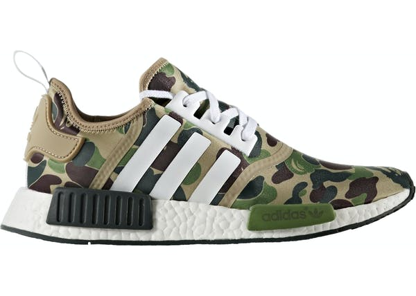 The adidas NMD R1 Primeknit A.I. Camo Pack Is Limited To 900 Pairs