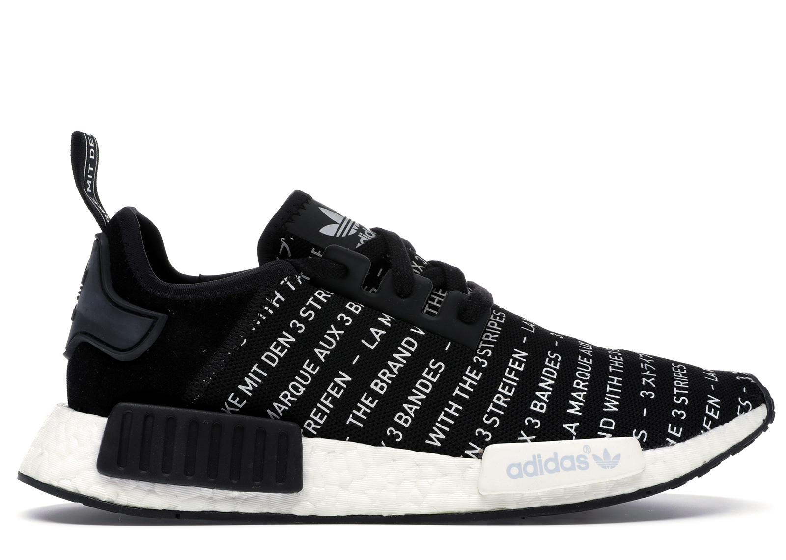 2dc57fa60 coupon for adidas nmd runner blackout yeti 9ed5b 94727