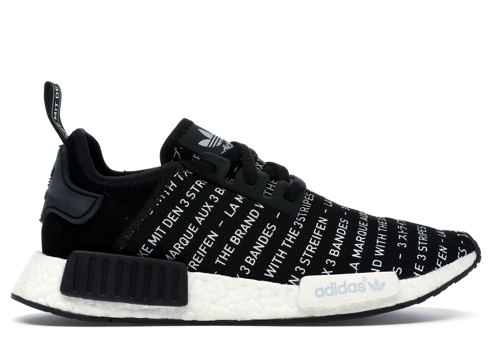 "adidas NMD R1 ""Blackout"""