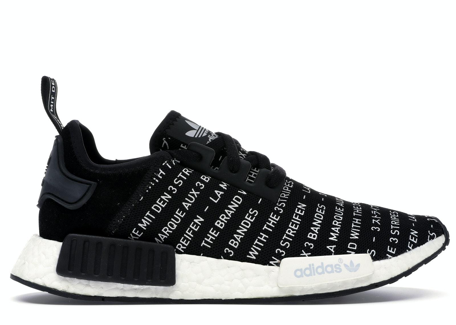 "adidas NMD R1 ""Blackout"""