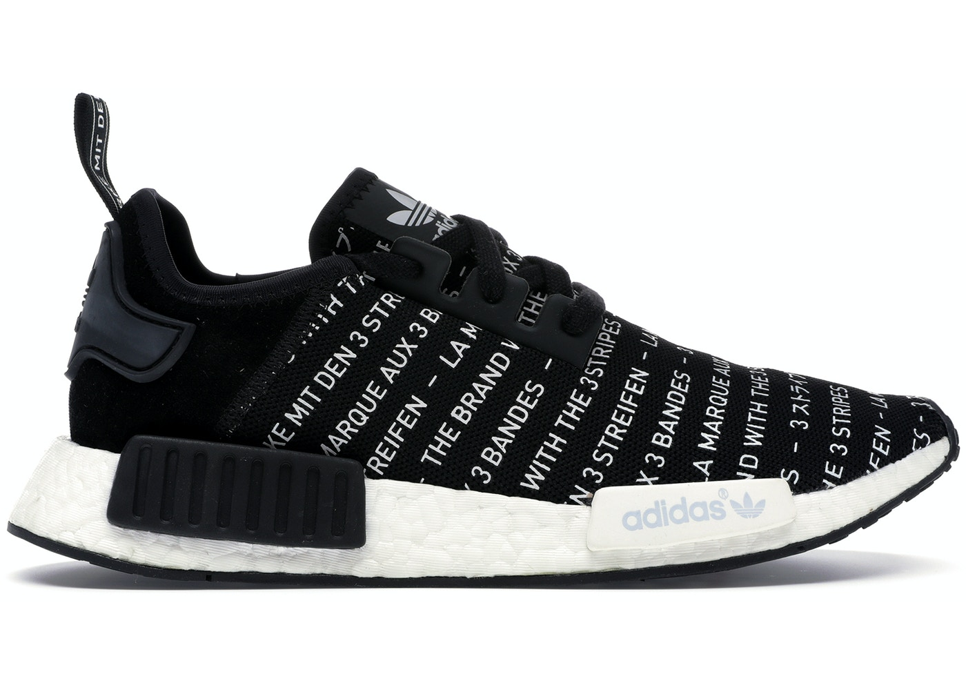 6ea0c4ef6 ... adidas NMD R1 Shoes - New Lowest Asks ...