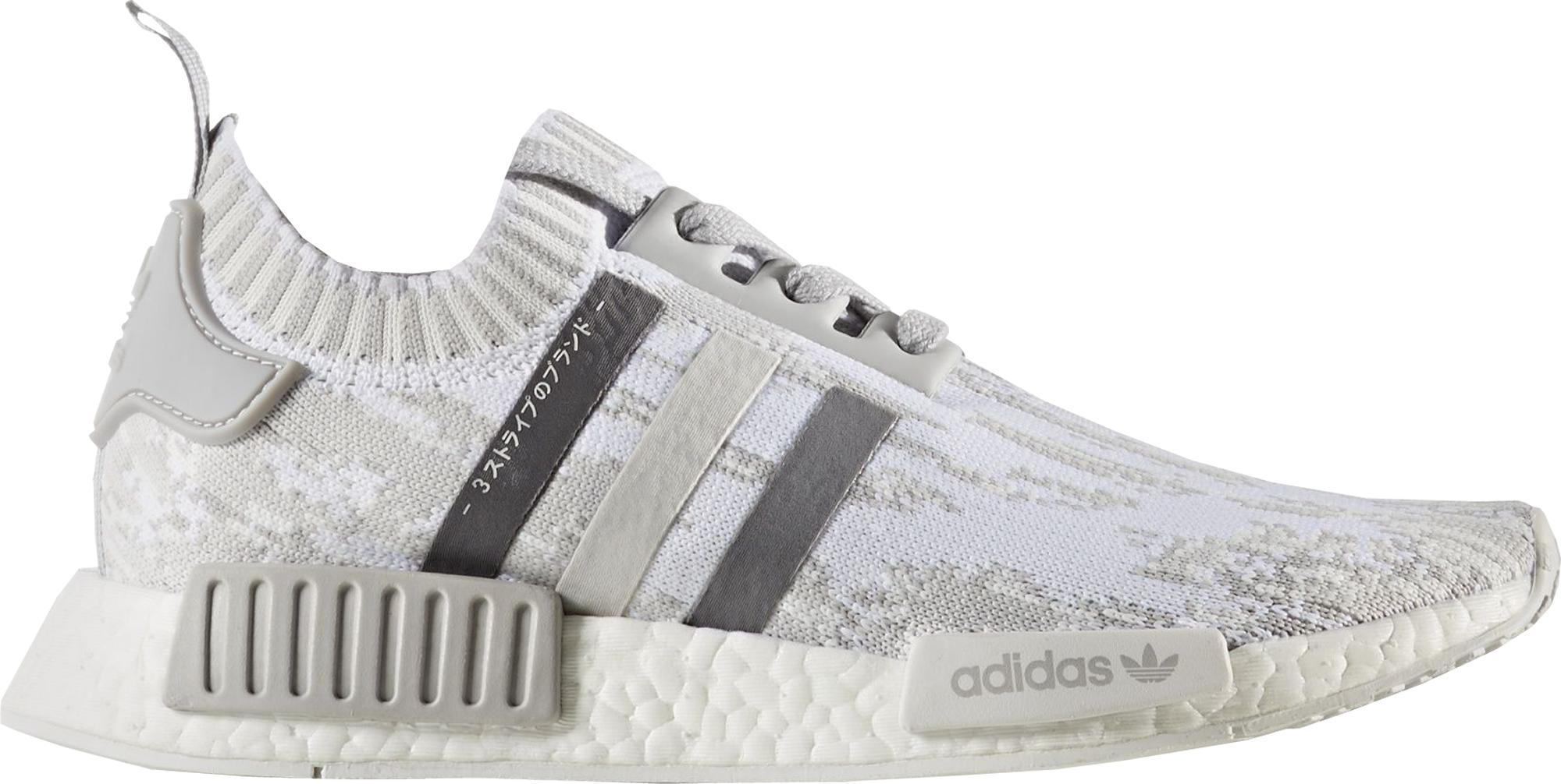 adidas nmd r1 glitch mimetico grigio (w)