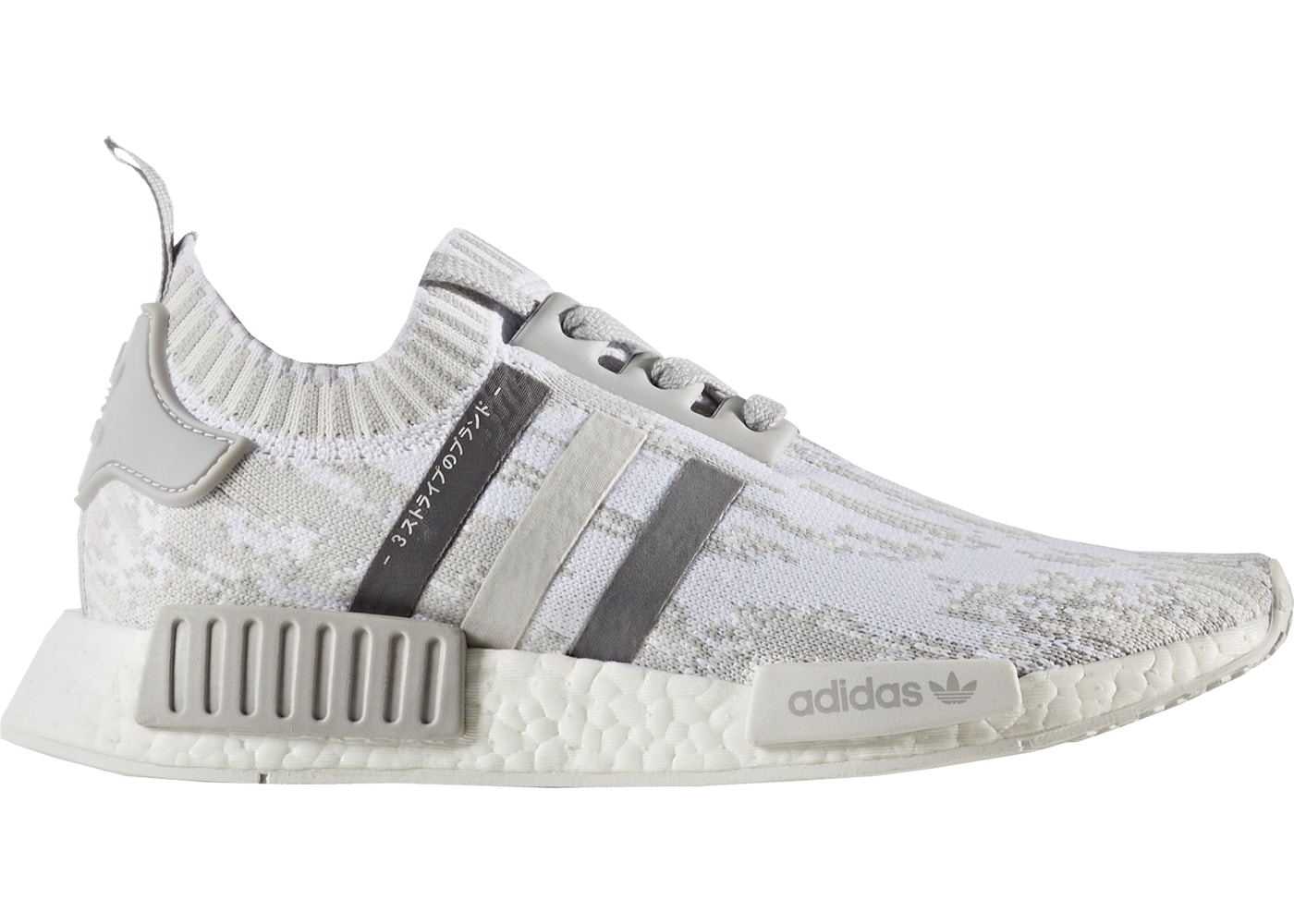 new product 76754 56099 adidas NMD R1 Glitch Camo Grey (W)