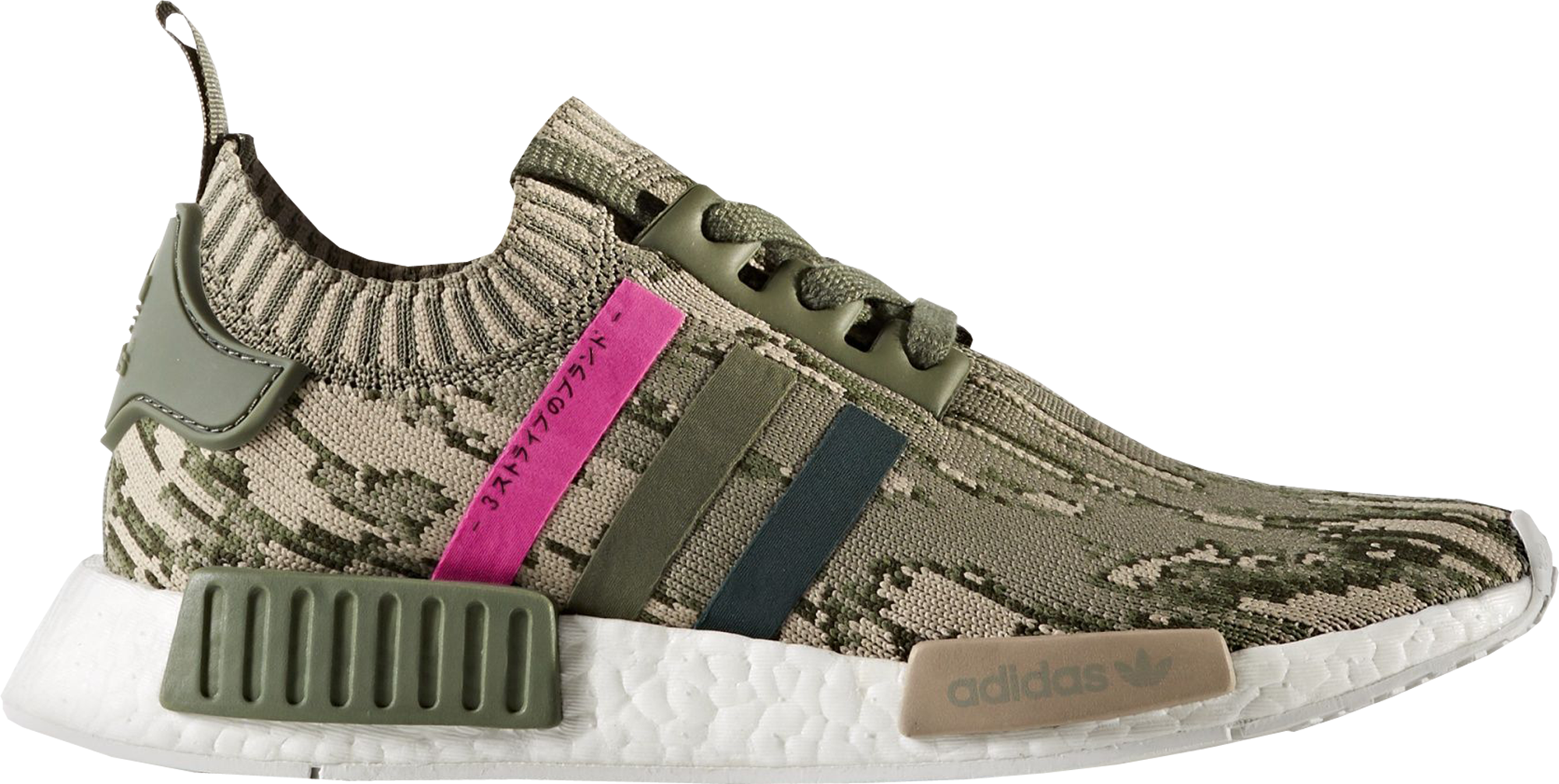 adidas NMD R1 Glitch Camo St Major (W)