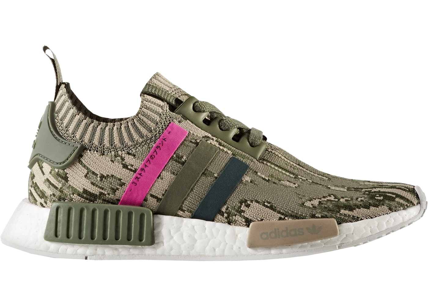 d0210c216 adidas NMD R1 Glitch Camo St Major (W) - BY9864
