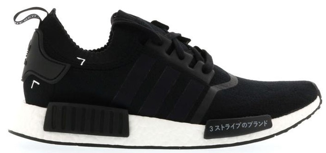 adidas NMD R1 Japan Boost Black
