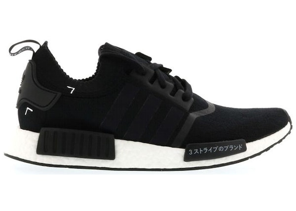 Buy adidas NMD Size 15 Shoes   Deadstock Sneakers e94daf89b