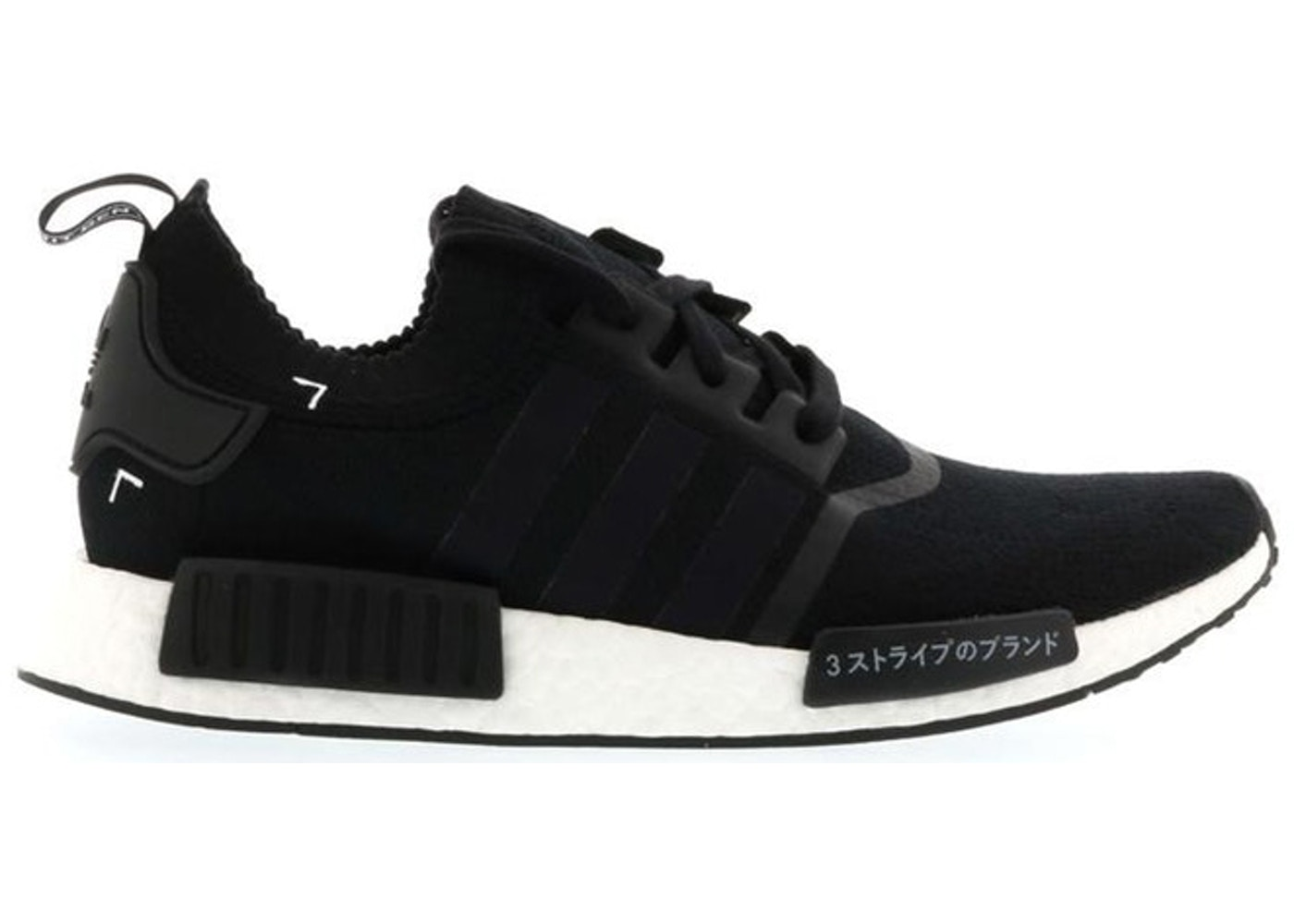 adidas NMD R1 Japan Boost Black. Japan Boost Black 03415176a925