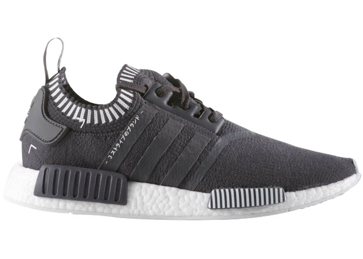 Adidas Nmd R1 Japan Boost Grey S81849
