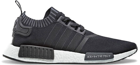 ucbglk Adidas NMD: Buy and Sell Authentic Shoes