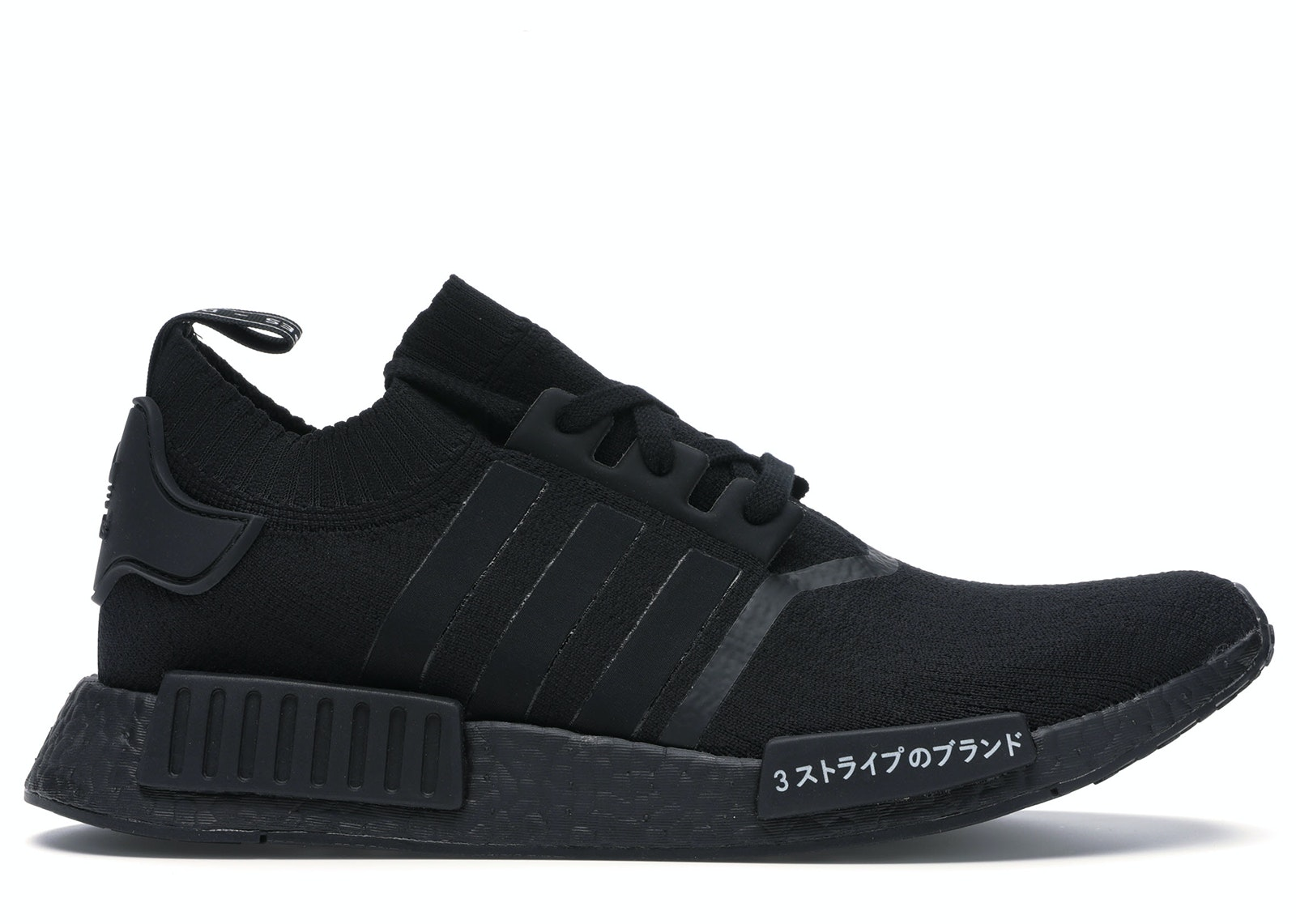 adidas shoes in japan