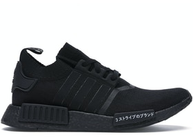 sneakers for cheap 161b3 a2741 adidas NMD R1 Japan Triple Black