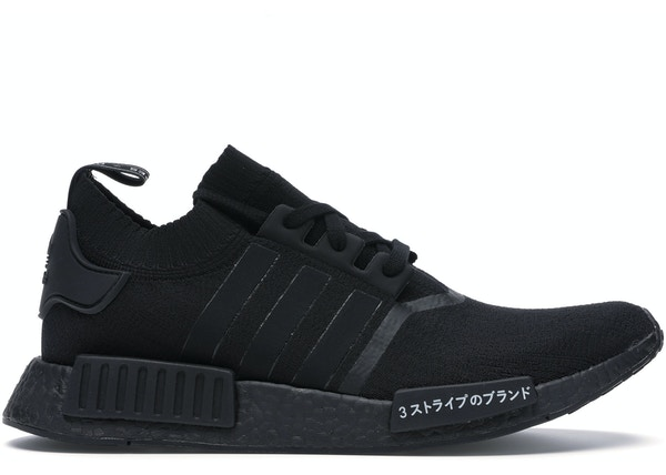2736e677b adidas NMD R1 Japan Triple Black - BZ0220