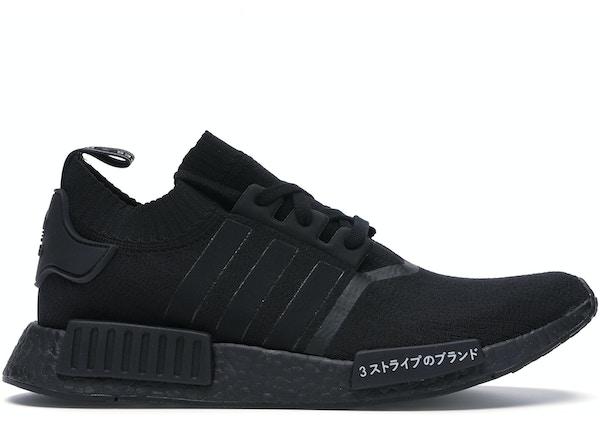 Adidas Nmd R1 Japan Triple Black Bz0220