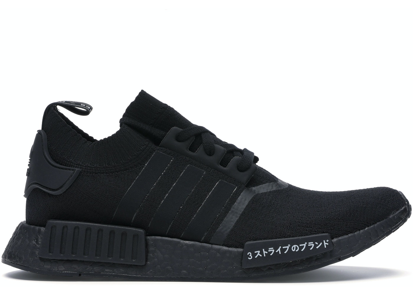 632e679ef adidas NMD R1 Japan Triple Black - BZ0220