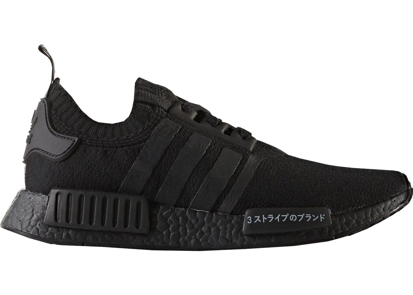 adidas nmd r1 all black