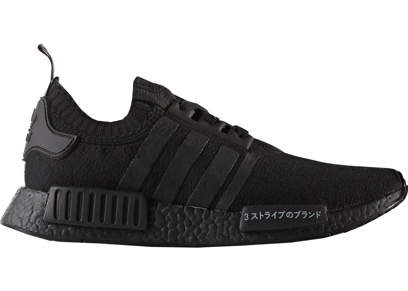 OG Colors Return on adidas NMD R1 's Tricolor Pack Philip Vaughan