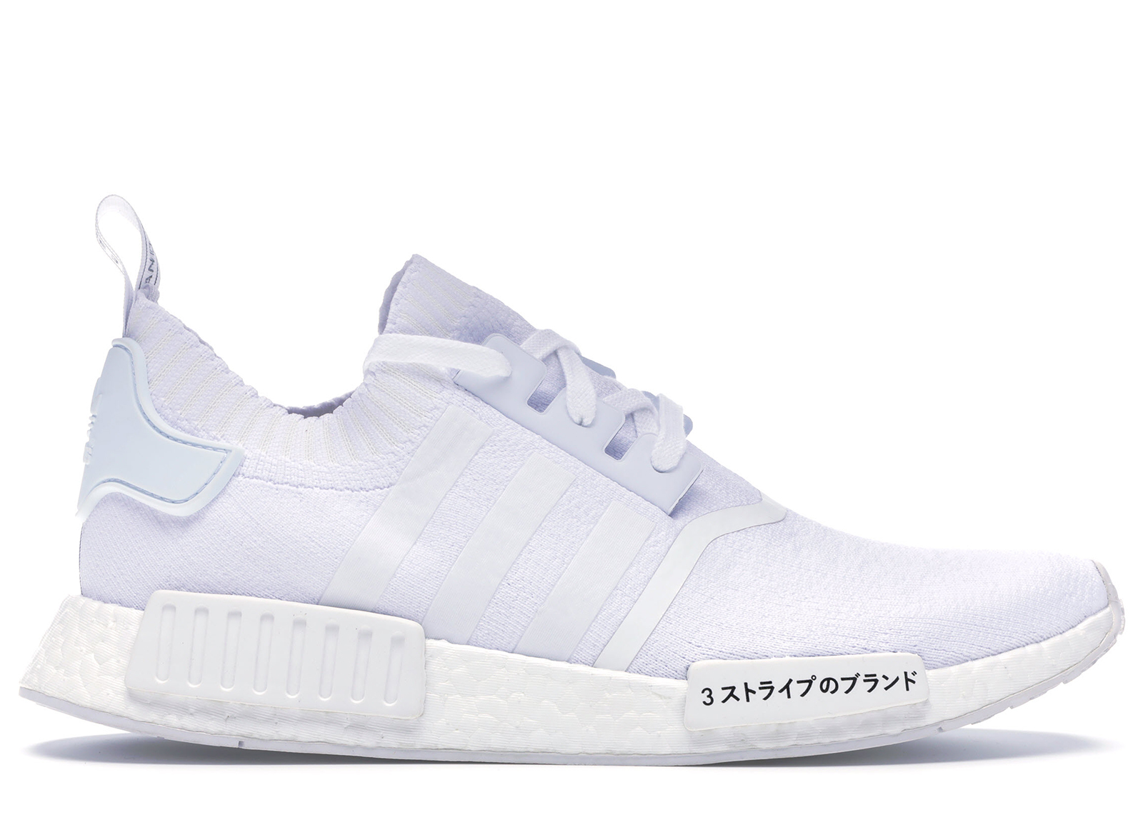 Adidas Boost Nmd All White