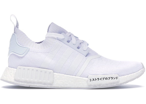 adidas NMD R1 Japan Triple White - BZ0221 f4260ecb21