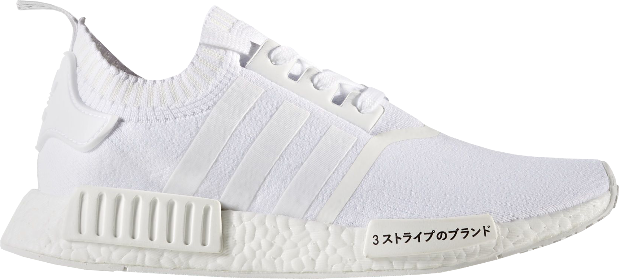 half off 54901 e2248 Three Quarter view of Men u0027s adidas NMD R1 STLT Primeknit Casual Shoes  in Footwear White