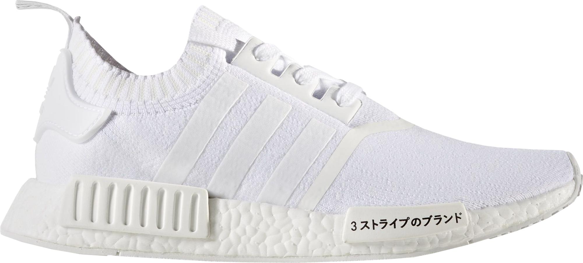 Adidas NMD R1 Japón triple bz0221 blanco