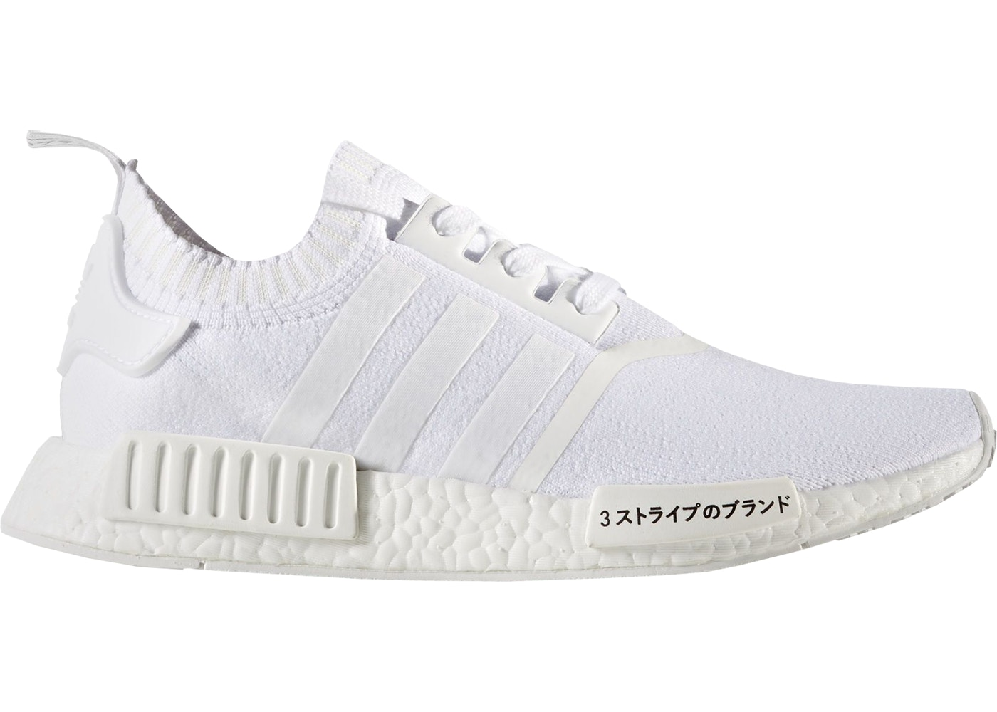 adidas NMD R1 Sneaker In And White nmd1uRQ