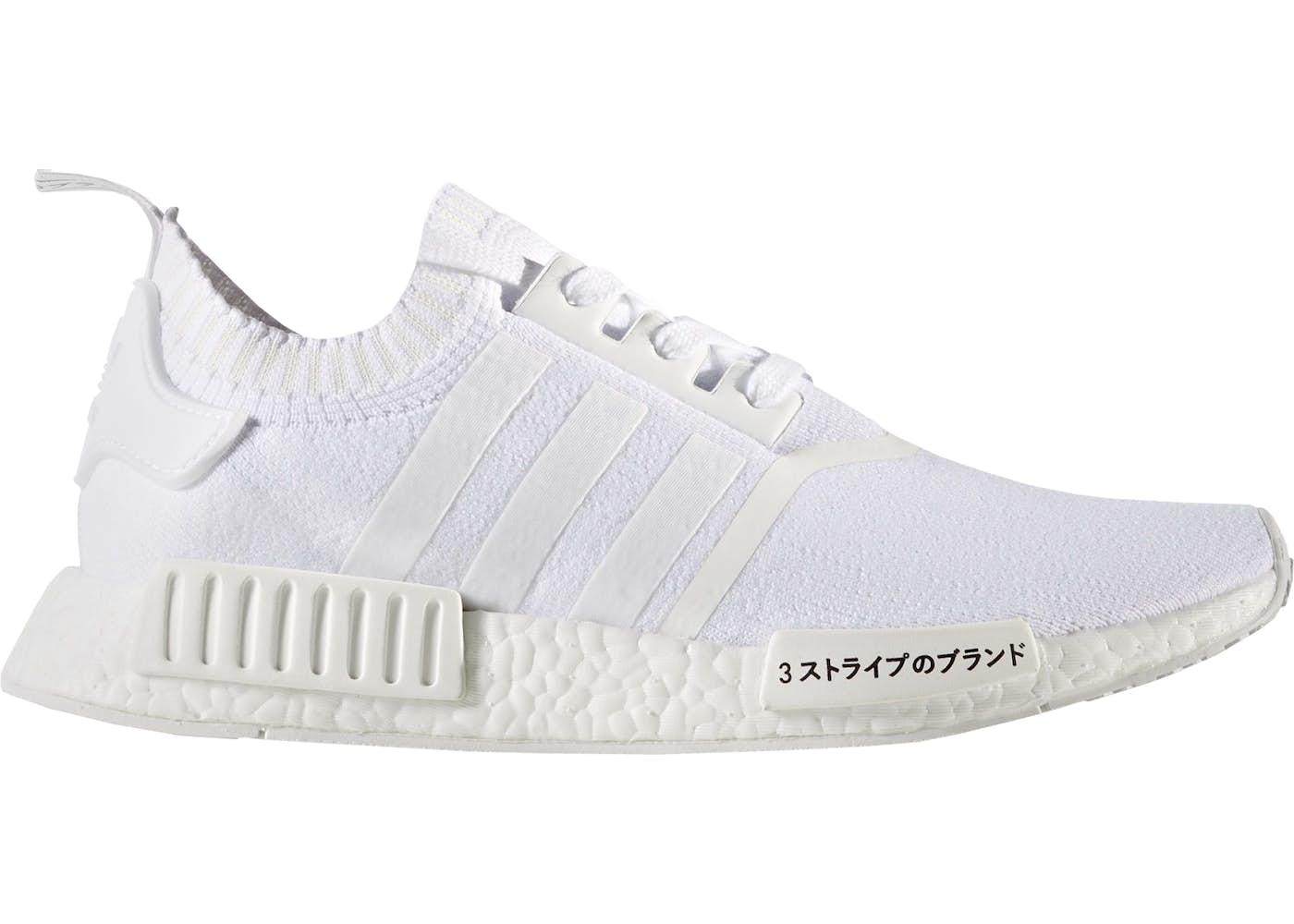 adidas nmds weiß