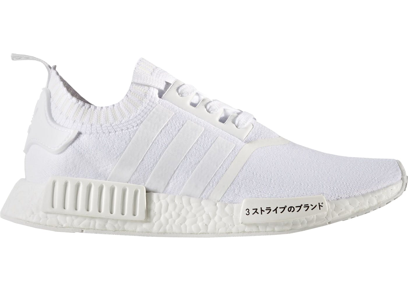 adidas nmd r1 japan triple white. Black Bedroom Furniture Sets. Home Design Ideas