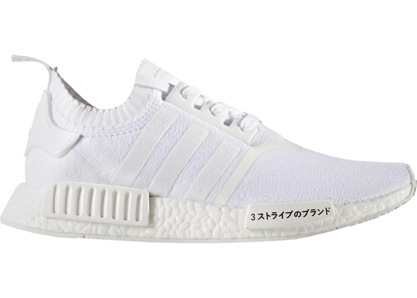 ce041293e117 ... S79166 8.5 eBay  adidas NMD R1 Japan Triple White - BZ0221 ...