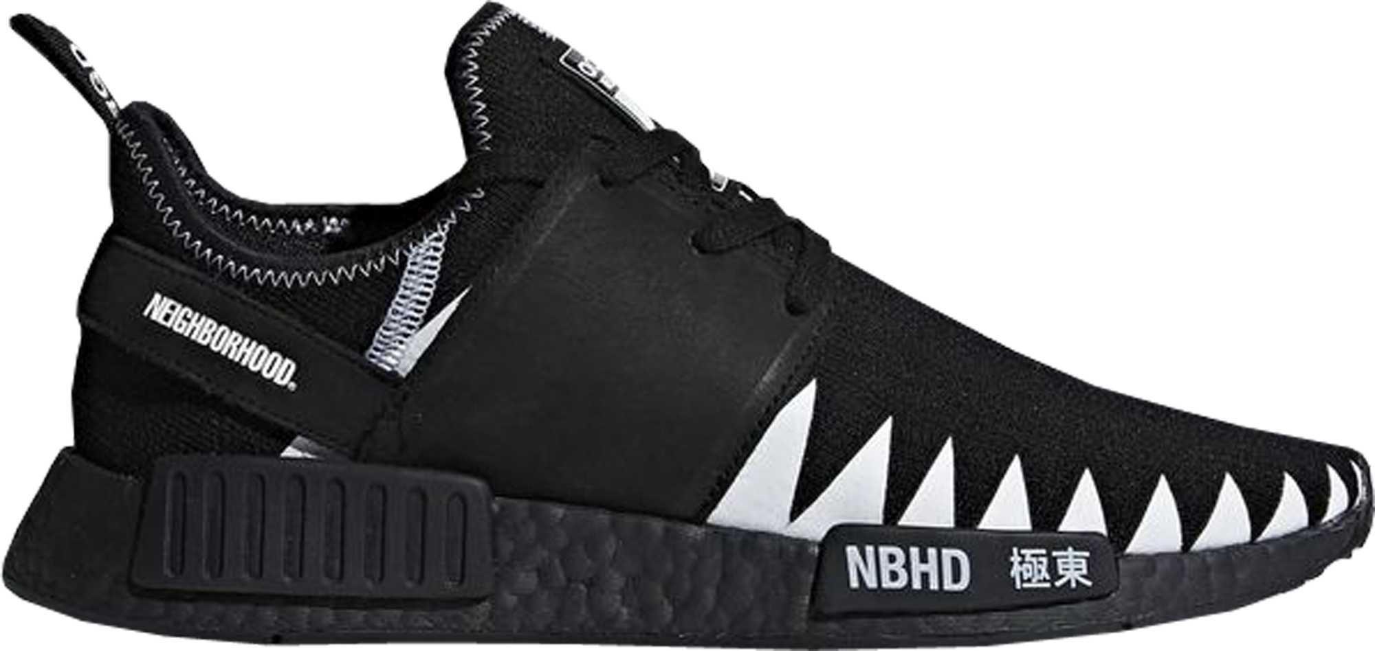 2ca0805b80f45 coupon code for adidas nmd runner xr1 core black yeezy 5d7a6 89f15