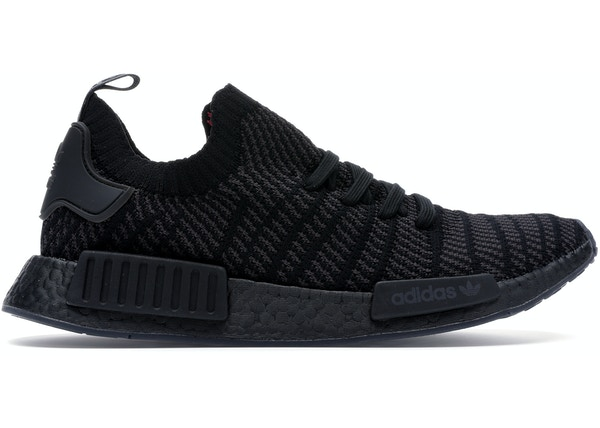 6020f41622595 Buy adidas NMD Shoes   Deadstock Sneakers