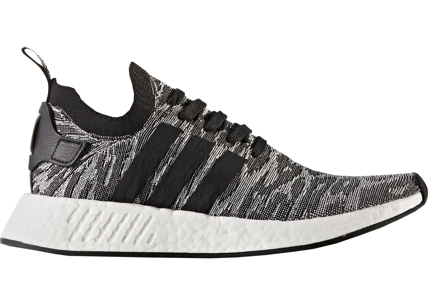 c192d3e149014 Official Images Of The Upcoming Adidas NMD R2 Colorways Solely
